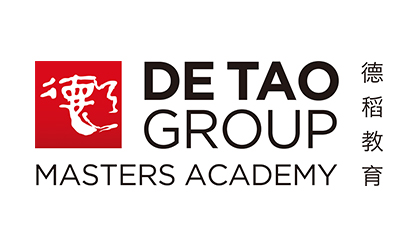 guest lecturer & workshop at DE TAO GROUP in Shanghai